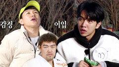 김동현, 역대급 분실남과의 통화 후 분위기 숙연↘