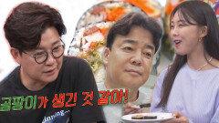'서당개' 김성주, 백종원 마음 읊고 자신감 뿜뿜!
