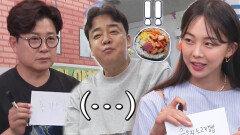 백종원×김성주×금새록, 각자 맛있는 김밥 PICK!