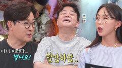 백종원, 손 많이 가는 모녀김밥집 메뉴에 걱정의 눈초리!