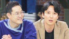 김남길·김성균, 서로 집착하는 '동갑내기 브로맨스'