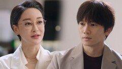 """""""환자들 마음 어루만져 줘"""" 김혜은, 믿음직한 지성에 새로운 일 부탁"""