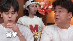 김희철×김동준, 백종원 표 토마토 살사에 찐 행복♥