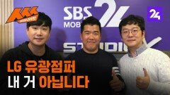 LG 유광점퍼 언박싱 썰 (feat.정근우)
