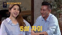 (어색주의) 소개팅 울렁증 서인영의 소개팅 현장!
