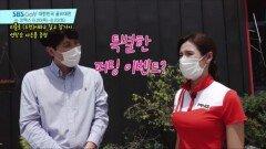 SBS골프 대한민국 골프대전 (8월20일~22일 코엑스)