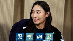 김민선이 말하는 골프와 낚시의 공통점?