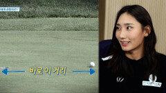김민선, 퍼트 트라우마를 극복한 맥콜-용평리조트 오픈