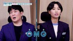 [예고] '태권 소녀' 안나린의 특별한 중계