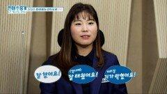 숨길 수 없는 텐션! 이소미의 휴엔케어 여자오픈 편애 중계