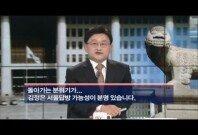[원일희의 직설] 北 김정은 서울 답방의 이해득실