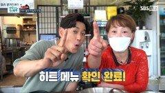 여름철 별미! 인천 물회의 맛 !