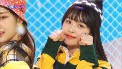 [Comeback] 독보적 K-하이틴 매력, Weeekly(위클리) 'After School'