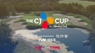 No.1 PGA투어 <2020 The CJ Cup @ Shadow Creek>