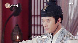 [34화 예고] 금석하석 3월 9일 (화) 밤 10시 본방송!