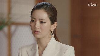 별일 아닌 듯 넘어가려는 시부모에 화난 이가령😡 TV CHOSUN 20210620 방송