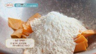 추석 요리 추천👨🏻🍳 자연의 달달한 맛 \