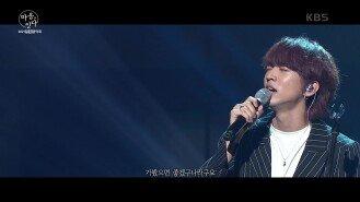 이승윤 - 라구요 | KBS 210613 방송