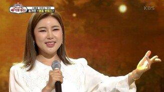 토요일 밤에 찾아온 스페셜 오프닝 무대☆ '송가인 - 영동 부르스' | KBS 210612 방송