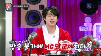 [40회 예고] 힛트쏭 MC 교체된다?! 희철이 자진 하차를 선택한 이유는?😭 [이십세기 힛-트쏭] | KBS JOY 201225 방송