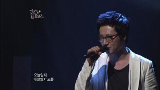 사랑한 후에 (드라마 '내 마음을 뺏어봐' OST) - 박신양 <이소라의 두 번째 프로포즈>