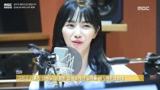 AOA 민아, FNC 한성호대표에게 술먹고 반말하다!