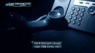 잃어버린 나의 이름 그리고 15년, 그 후 이야기, MBC 210626 방송
