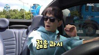 남친룩의 정석! 꾸안꾸 남친룩 완벽 소화한 온주완이 향한 곳은?, MBC 210924 방송