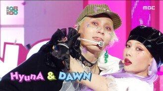 현아&던 - 핑퐁 (HyunA&DAWN - PING PONG), MBC 210911 방송