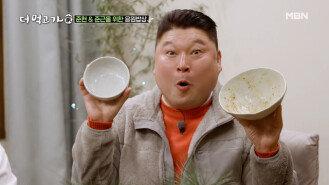김준현, 고사상 위 돼지머리 역할한 적 있다?!ㅋㅋㅋ MBN 210307 방송