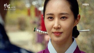 [반전 엔딩] 당당한 옹주 권유리, 오히려 문 활짝 열고 좌의정 이재용을 마주하는 그녀! MBN 210620 방송