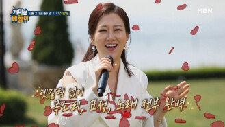 [선공개] 장 회장 납시오~~ 무대를 뒤집어 놓으신 장윤정 베짱이의 노래가 궁금하다면? MBN 210621 방송