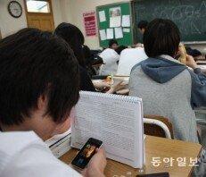 중고교 휴대전화 사용 금지, 어떻게 생각하십니까?
