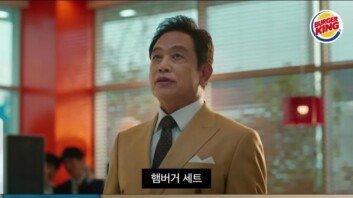 """""""사딸라, 사딸라!""""…인터넷 초토화 시킨 버거킹 新광고"""