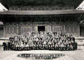 靑, 임시정부 수립일 4‧11 임시공휴일 추진
