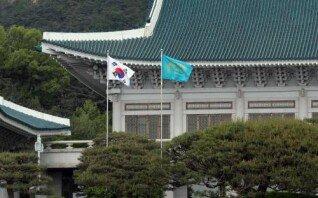 """""""이런 허탈한 소식이…"""" 4월 11일 임시공휴일 무산 가능성↑"""