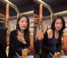 """설리, 노브라+만취 방송…""""시선 강간이 더 싫다"""""""