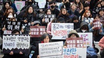 [속보] 헌법재판소, '낙태죄' 66년 만에 '헌법불합치'