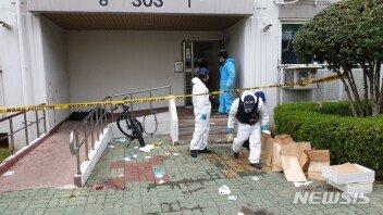 진주 아파트 방화 후 흉기 휘둘러…5명 사망·13명 부상