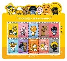카카오프렌즈 우표 출시…한정수량 선착순 판매