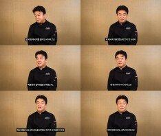 백종원, 유튜브 개설한 계기가… 네티즌들 '공감 폭발'