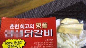 식당 주인들 '혼내주고' 인증하며, 서로 칭찬해주는 훈훈한 네티즌들