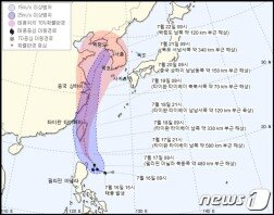제5호 태풍 다나스 북상…전국 국지성 호우 예상