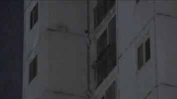 수원 아파트 외벽 균열…주민 100여명 대피 소동