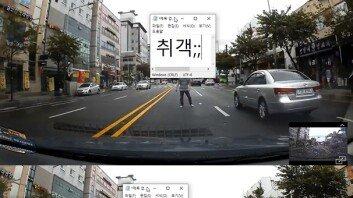 """""""무단횡단에 위협, 성희롱까지…"""" 도로 위 취객 '비난'"""