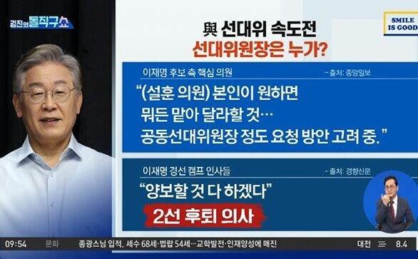 """이낙연 """"정권 재창출 힘 보탤 것""""…선대위 상임고문 맡는다"""