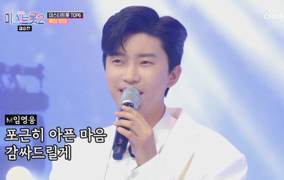 '날 보러와요' ♫ 미스터트롯 TOP6 축하 무대🎉 TV CHOSUN 210225 방송