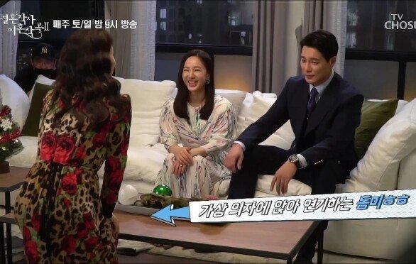 드라마 결혼작사 이혼작곡2 6회 메이킹 영상