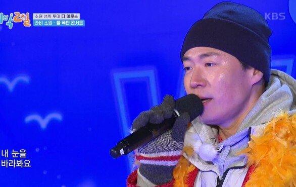 드디어 시작된 물폭탄 콘서트! 연정훈의 <All For You> 라이브 무대 최.초.공.개! | KBS 210124 방송