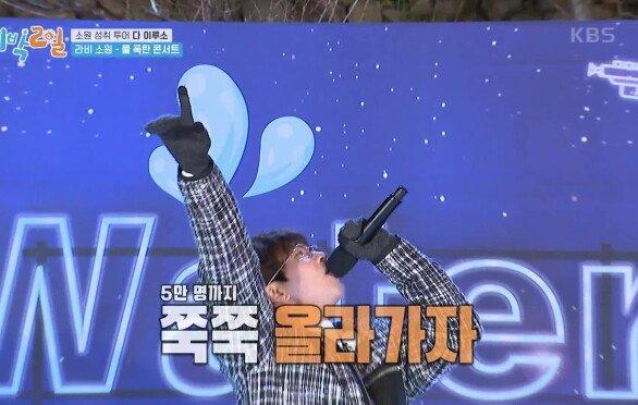 본업 짱잘! 일박 식기에서 본업으로 돌아 온 래퍼 딘딘! | KBS 210124 방송